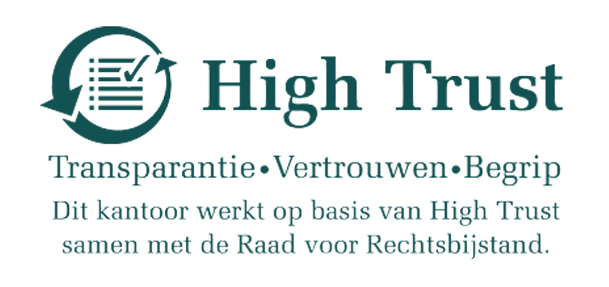 HIGH_TRUST_LOGO